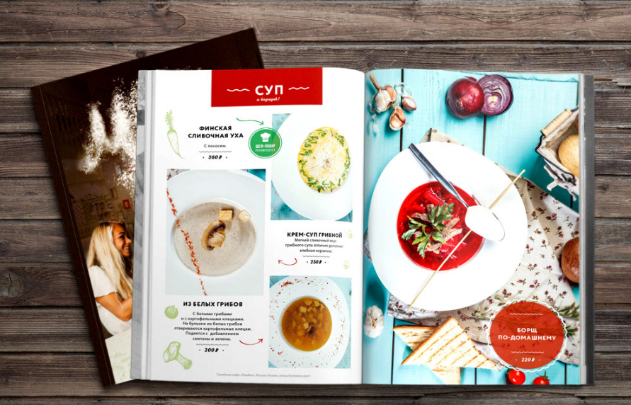 Как создать меню для ресторана, которое работает лучше, чем ваши официанты